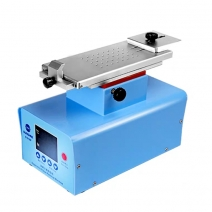 Rotatable Platform Glue Remove Holder Plate & LCD Separator Heater Machine #SUNSHINE