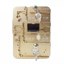 WL Baseband Logic EEPROM IC Module Read Write IMEI