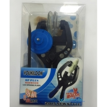 Double Suction Cups Clamp Disassembly Opening Tool for iPhone Samsung HTC Sony Etc