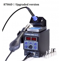 Hot Air Gun / Constant Temperature Soldering iron 2 in 1 Digital display PID Station