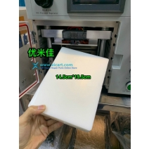 YMJ Machine Universal Rubber Base Mold Mould