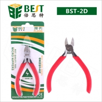 Diagonal cutting pliers /BEST BST-2D