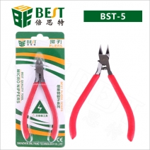 Diagonal cutting pliers /BEST BST-5