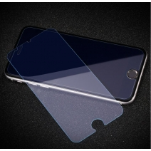 Non-Full Coverage Tempered GLass 2.5D Arc Edge 0.26mm For iPhone (Anti-Purple/Blue Light)