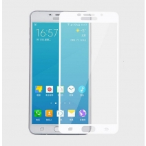 Full Coverage HD Tempered GLass 2.5D Arc Edge 0.26mm For Samsung