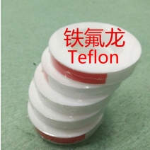 Teflon Tape For Pulse Pressing Machine