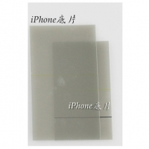 LCD Screen Bottom Polarizer Film with Silver Film For iphone 4/4S 5/5C/5S 6/6Plus - 1pcs