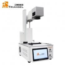 Mini Built-in Computer Laser Ingraving Printing & Back Glass Housing Separator laser marking machine # MT PG OneS