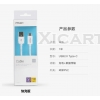 Fast Charging Data Type-C USB Cable #PISEN