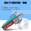 Adjustable Speed Control Handheld Spinning Rod Glue Cleanning Remover & Glass Cutting Tool