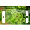 Silkprint Full Coverage Tempered GLass 2.5D Arc Edge 0.26mm For iPhone