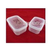 Portable Storage Box Compartment Plastic Tool Case (Size: 120x79x46mm)