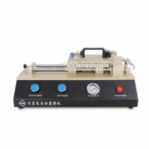 Automatic OCA Lamination Machine to Laminate OCA on LCD Screen Glass for Mobile Phone 7 inch #TBK-763 / 765