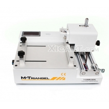 Screen Cutting Machine 7inch #MT