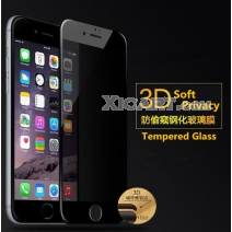 Privacy Tempered GLass 3D Arc Edge 0.23mm For iPhone (Carbon Fiber Soft Edge)