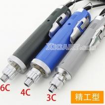 DDC Electric Screwdriver 3C/4C/6C