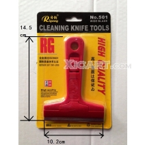 Wide Blade Cleaning Kinfe Tools No.501 #Rigang