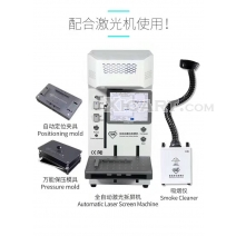 Auto Alignment positioning mold for Laser marking and separating Machine #TBK 958A