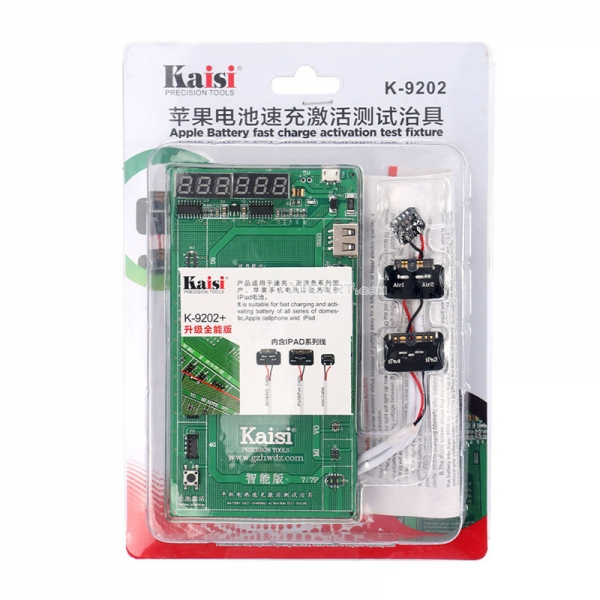 Kaisi Professional Battery Activation Charge Board+Micro