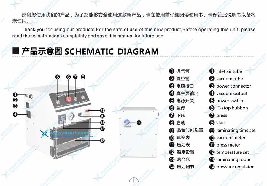 instruction manual for tbk 108 vacuum oca laminating machine max for rh xicart com